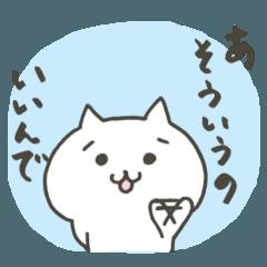 Yutori cat