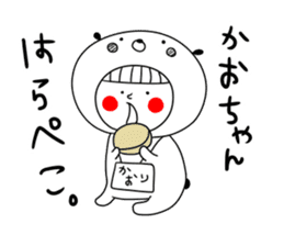 Kaori kaorin kaochan kaochin! sticker #13678718