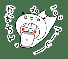Kaori kaorin kaochan kaochin! sticker #13678721