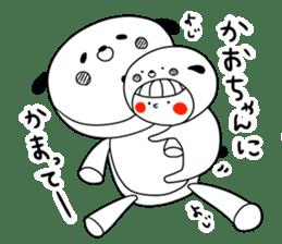Kaori kaorin kaochan kaochin! sticker #13678726