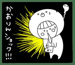 Kaori kaorin kaochan kaochin! sticker #13678729