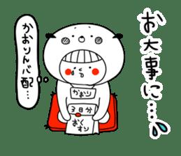 Kaori kaorin kaochan kaochin! sticker #13678731