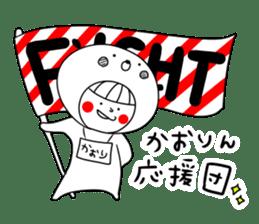 Kaori kaorin kaochan kaochin! sticker #13678732