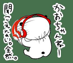 Kaori kaorin kaochan kaochin! sticker #13678733