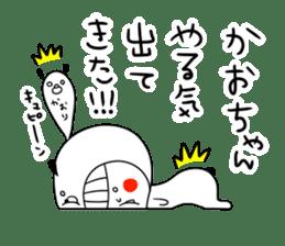Kaori kaorin kaochan kaochin! sticker #13678735