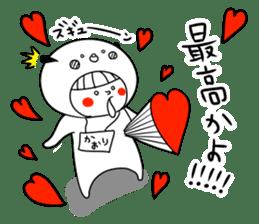 Kaori kaorin kaochan kaochin! sticker #13678736