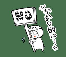 Kaori kaorin kaochan kaochin! sticker #13678739