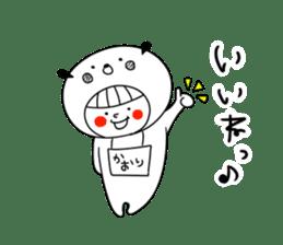 Kaori kaorin kaochan kaochin! sticker #13678740