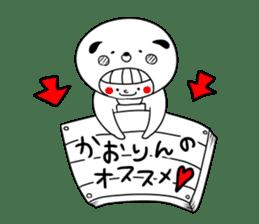 Kaori kaorin kaochan kaochin! sticker #13678741