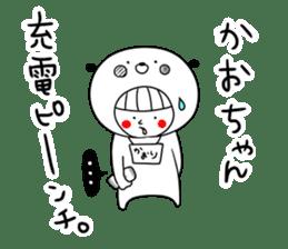 Kaori kaorin kaochan kaochin! sticker #13678743