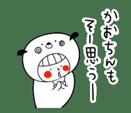 Kaori kaorin kaochan kaochin! sticker #13678748