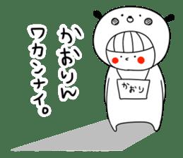 Kaori kaorin kaochan kaochin! sticker #13678749