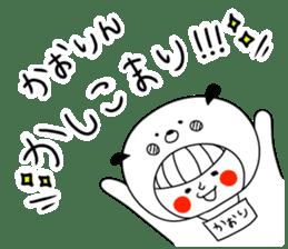 Kaori kaorin kaochan kaochin! sticker #13678751