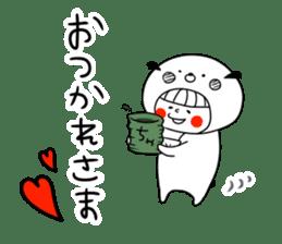 Kaori kaorin kaochan kaochin! sticker #13678753