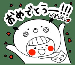 Kaori kaorin kaochan kaochin! sticker #13678754