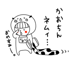 Kaori kaorin kaochan kaochin! sticker #13678756