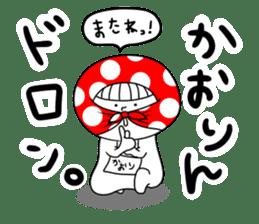 Kaori kaorin kaochan kaochin! sticker #13678757