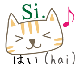 Cute Cat (Italian & Japanese) sticker #13680374