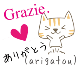 Cute Cat (Italian & Japanese) sticker #13680376