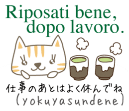 Cute Cat (Italian & Japanese) sticker #13680384