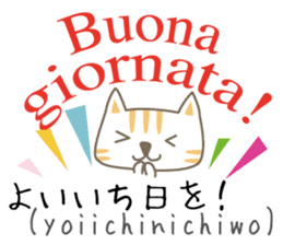 Cute Cat (Italian & Japanese) sticker #13680385