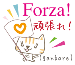 Cute Cat (Italian & Japanese) sticker #13680388