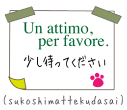 Cute Cat (Italian & Japanese) sticker #13680390