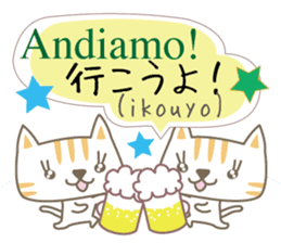 Cute Cat (Italian & Japanese) sticker #13680391