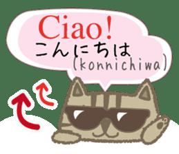 Cute Cat (Italian & Japanese)2 sticker #13681710