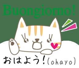 Cute Cat (Italian & Japanese)2 sticker #13681711