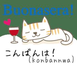Cute Cat (Italian & Japanese)2 sticker #13681712