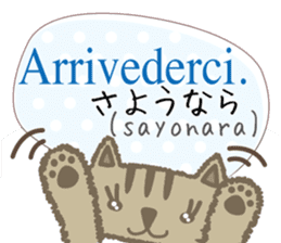 Cute Cat (Italian & Japanese)2 sticker #13681714