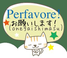 Cute Cat (Italian & Japanese)2 sticker #13681715