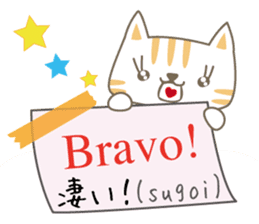 Cute Cat (Italian & Japanese)2 sticker #13681716