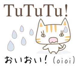 Cute Cat (Italian & Japanese)2 sticker #13681717