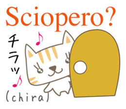 Cute Cat (Italian & Japanese)2 sticker #13681721