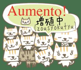 Cute Cat (Italian & Japanese)2 sticker #13681723
