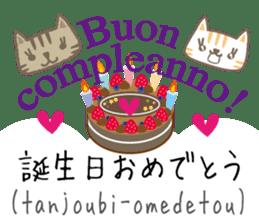 Cute Cat (Italian & Japanese)2 sticker #13681724
