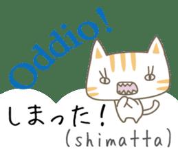 Cute Cat (Italian & Japanese)2 sticker #13681726