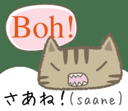 Cute Cat (Italian & Japanese)2 sticker #13681727