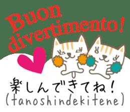 Cute Cat (Italian & Japanese)2 sticker #13681728