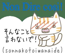 Cute Cat (Italian & Japanese)2 sticker #13681730