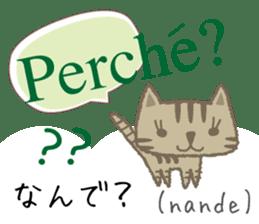 Cute Cat (Italian & Japanese)2 sticker #13681733