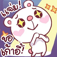 taro bear