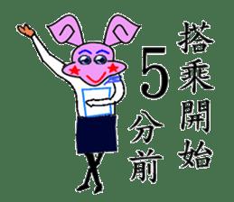 Rabbit - Rina sticker #13686198