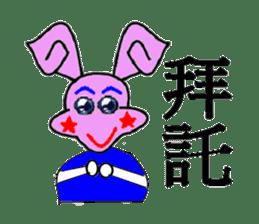 Rabbit - Rina sticker #13686205