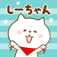Sticker for Shi-chan