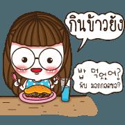 สติ๊กเกอร์ไลน์ ฮันยูริ เด็กผู้หญิงเกาหลี