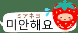 Cute Strawberry (korean) sticker #13696993