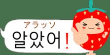 Cute Strawberry (korean) sticker #13697019
